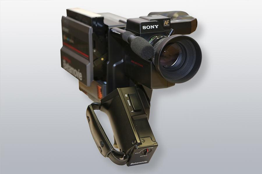 sony-betamovie-camcorder-200p